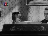 Смятение (1970)